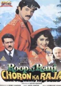 hindi movies roop ki rani choron ka raja  hindi