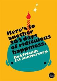 happy 1st work anniversary
