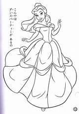 Coloring Belle Disney Bella Popular sketch template