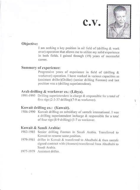Offshore Resume Sourcing by 28 Rig Resume Sle Rig Welders Resume Sales