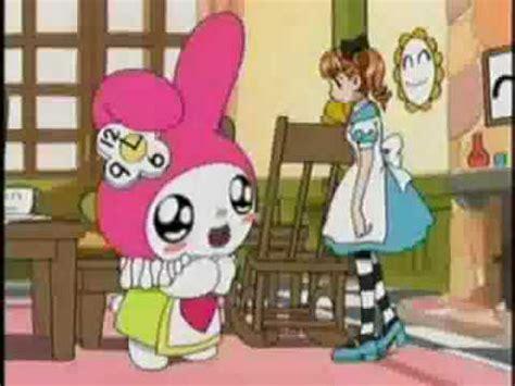 28+ Onegai My Melody  Gif