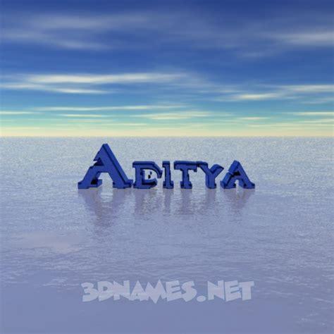 3d Wallpaper Name Aditya by Preview Of Horizon For Name Aditya