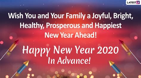 happy  year  wishes quotes sms whatsapp