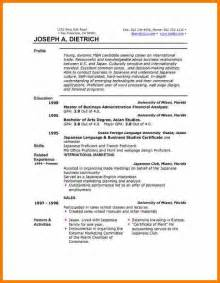 free basic resume format 7 combination resume template word job bid template