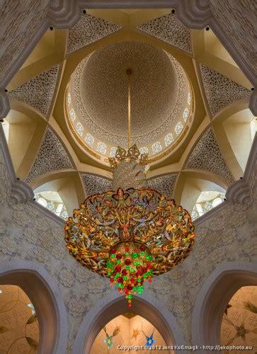 Mosque Chandelier by Sheikh Zayed Grand Mosque Grand Prayer Chandelier I