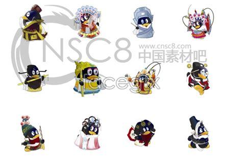 tencent qq opera cartoon icons