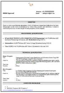 best resume format for b tech freshers pdf converter over 10000 cv and resume sles with free download b tech ece resume download