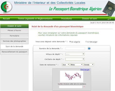 ministere de l interieur algerie passeport 28 images minist 232 re de l int 233 rieur