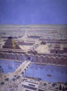 Ancient Mesopotamia Cities