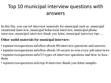 top  municipal interview questions  answers
