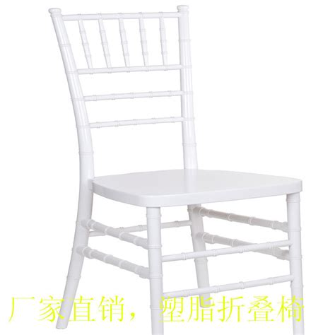 factory wholesale white wedding chairs outdoor