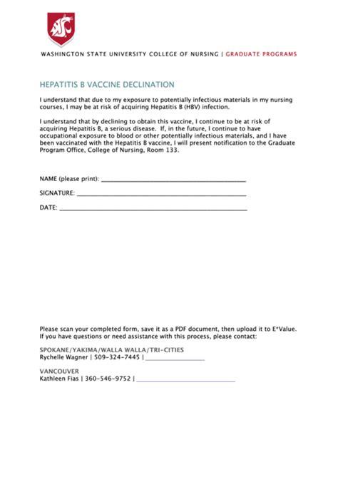 hepatitis  vaccine declination printable