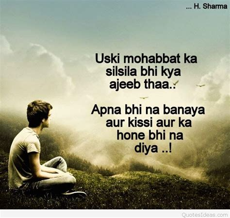 sad  hindi quotes pictures  wallpapers top hd