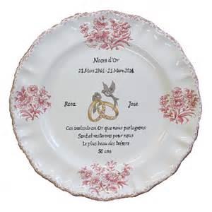 50 ans mariage assiettes souvenir de mariage en faïence blanche avec inscriptions personnalisées noces d 39 or