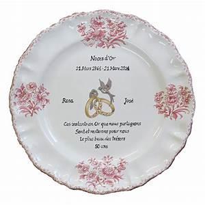 Cadeau Noce D Or : mariage blog 50 ans de mariage poeme ~ Teatrodelosmanantiales.com Idées de Décoration