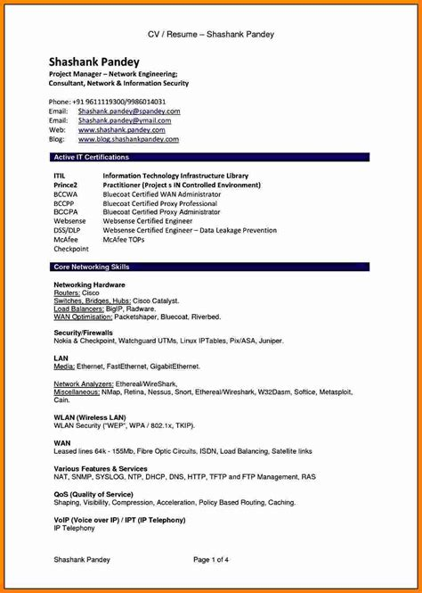Resume And Curriculum Vitae Exles by 9 Cv Formats Sles Pdf Theorynpractice