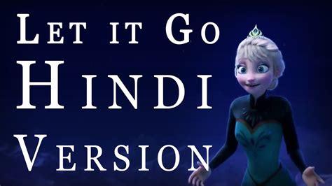 frozen hindi   youtube