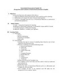 High School English Lesson Plan
