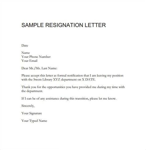 teacher resignation letter sample  teaching