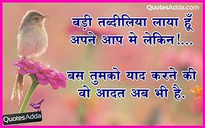 FRIENDSHIP QUOT... Hindi Font Friendship Quotes