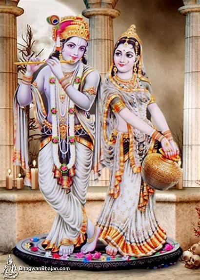 Krishna Bhagwan Shri Wallpapers Lord Shree