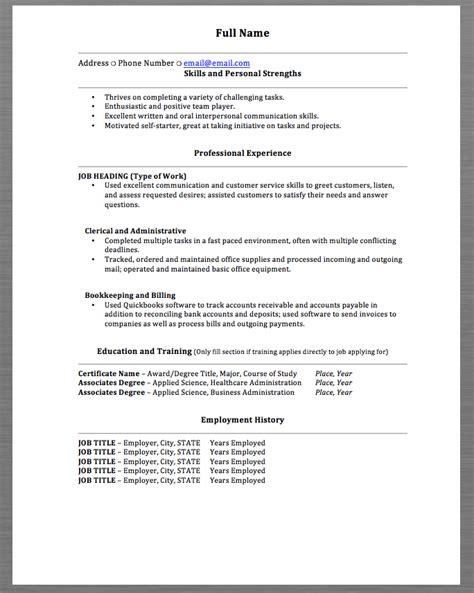 skills resume exles full name address phone number