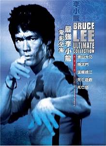 The Chinese Connection (1972) - IMDb