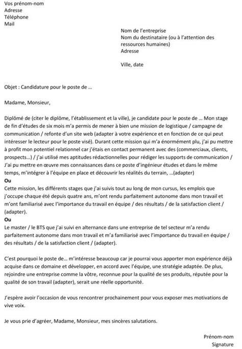 modele lettre de motivation demande de stage secretaire medicale lettre spontan 233 e emploi lettre de motivation secr 233 taire