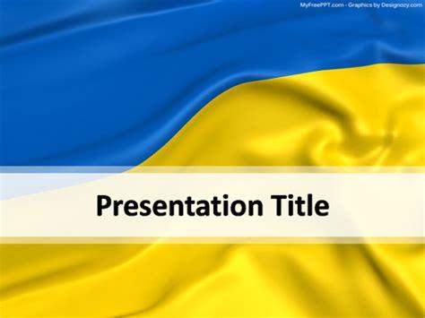 ukraine powerpoint template   powerpoint