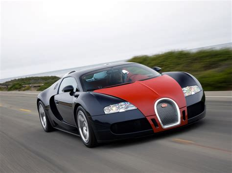The World's Fastest & Most Expensive Car