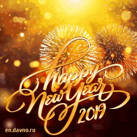 new best animated gif happy new year 2019 card