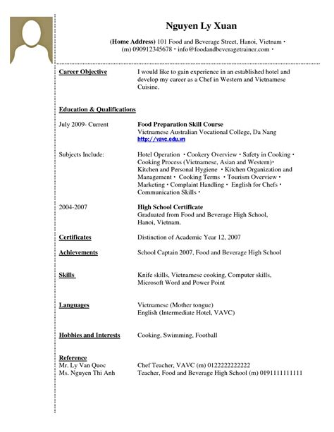 21823 resume template with no work experience resume exles for time with no experience