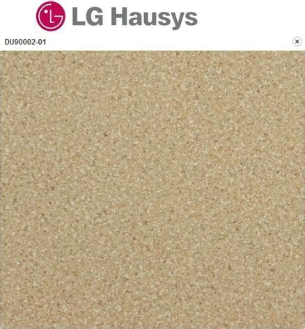 lg mm pvc floor  commercial durable china trading