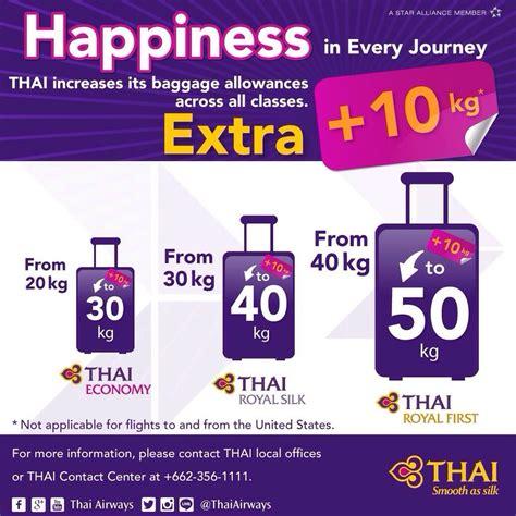 news details news annoucement thai airways