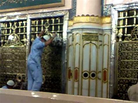 cleaning  golden cover jaali  roza  mubarak