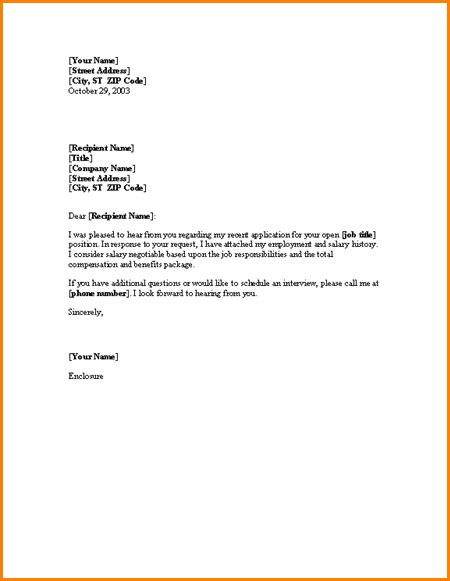 salary compensation letter sample simple salary slip