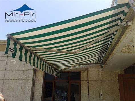 buy retractable terrace awning  guru nanak industries delhi india id