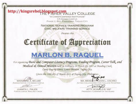 Certificate Of Appreciation Template Certificate Of Appreciation Template Cyberuse
