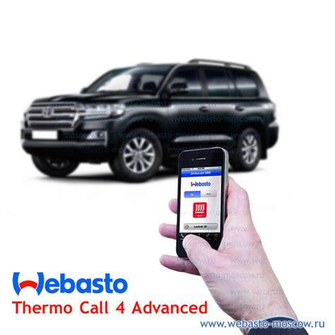 webasto thermo call thermo call webasto 4 advanced цена инструкция
