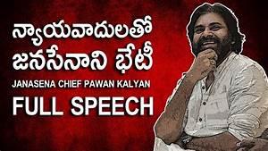 JanaSena Chief Pawan Kalyan Speech | న్యాయవాదులతో జనసేనాని ...