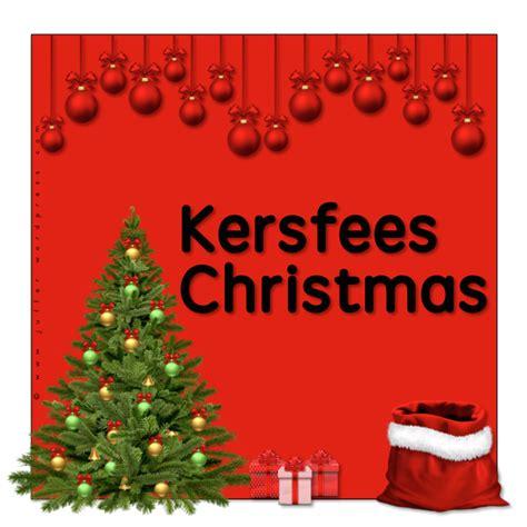 Kersfees  Christmas Teacha