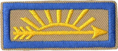 arrow of light patch edmonds lynnwood cub scout pack 331
