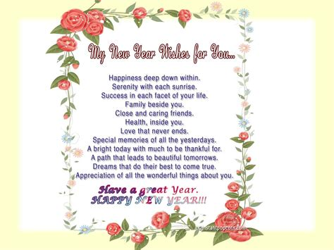 years poems  wishes   year  year poem