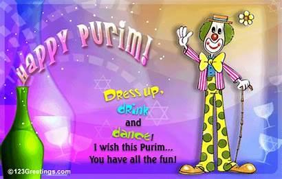 Purim Happy Wish Dance Fun Drink Cards