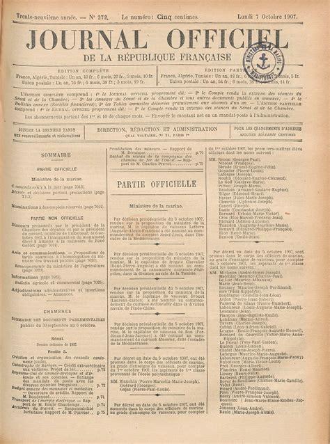 journal officiel de la republique francaise wikipedia