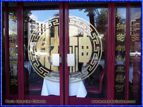 quartier chinois à epicerie chinoise tang frères en petit groupe ce jour là nous sommes allées découvrir