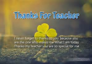 thanksgiving messages to almighty god teachers and friends 2016 happy thanksgiving day 2017