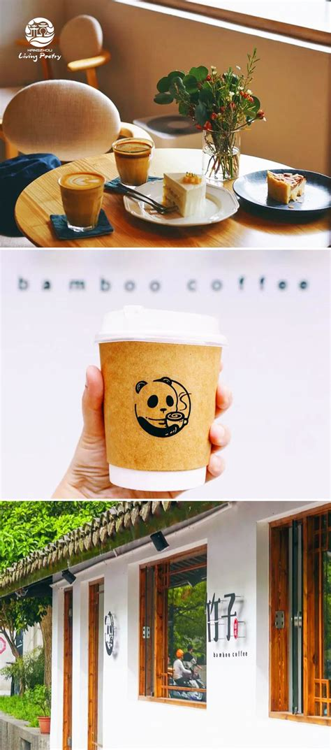bamboo cafe a