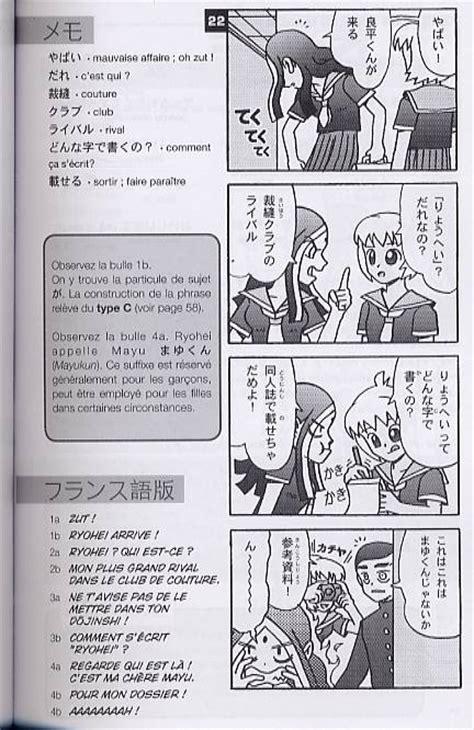 apprendre à cuisiner japonais apprendre le japonais grace aux d ramirez