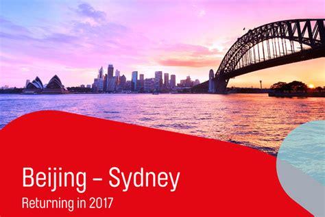 The Resume Centre Sydney by Qantas To Resume Sydney Beijing Flights In January 2017